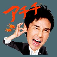 郷ひろみ vol.2
