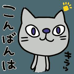 ネコニャンデス2(挨拶編)