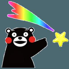 くまモンのスタンプ(メッセージ編:改変版)