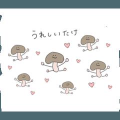 [LINEスタンプ] おやさいあいさつ