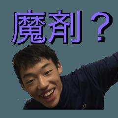 ゆうヤンキー vol.1