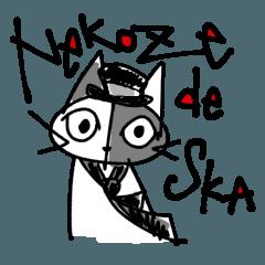 [LINEスタンプ] 猫背でSKA 特別編