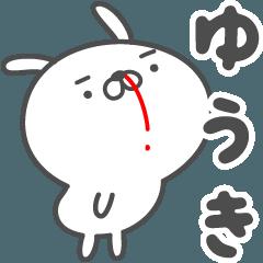 あおいぷん★ゆうき★専用うさぎ☆鼻血