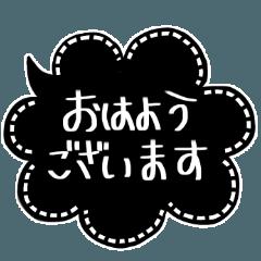 文字で伝える!!(丁寧敬語)