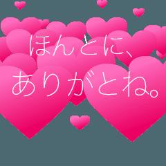 ハート♥はーと♥Love Heart♥ 2