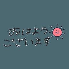 使える敬語withシンプル絵文字