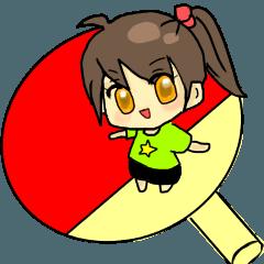 卓球好きの女の子のスタンプ