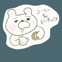 [LINEスタンプ] ゆぴくまさん