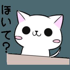 和歌山弁のわんこと小鳥3