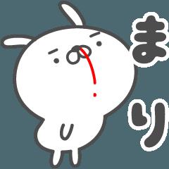 あおいぷん★まり★専用うさぎ☆鼻血