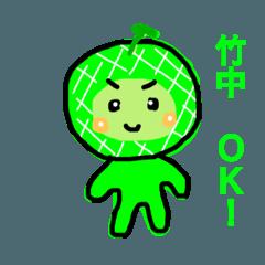 竹中スタンプ果物編