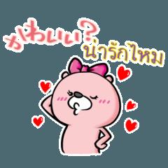 タイ語と日本語で女性の日常会話と愛情表現