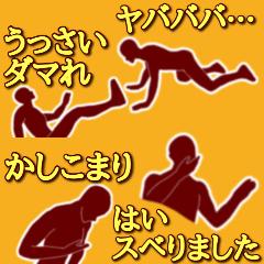 テキトー男 4
