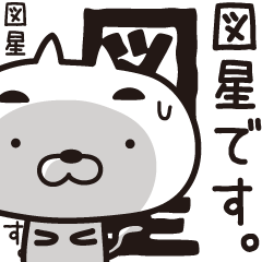 ガヤ専用ネコ(2)