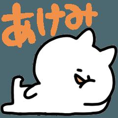 I am あけみ