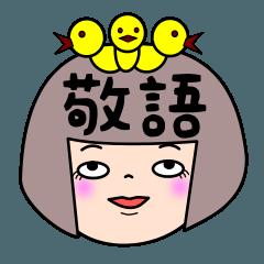 おかっぱキノコgirl~敬語~