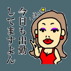 キャバ嬢♡2