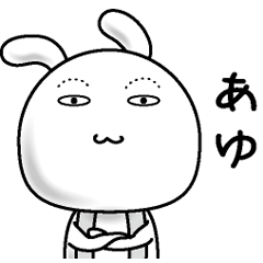 【あゆ】すっぴんうさぎ