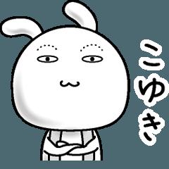 【こゆき】すっぴんうさぎ