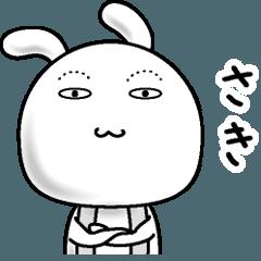 【さき】すっぴんうさぎ