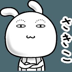 【さきこ】すっぴんうさぎ