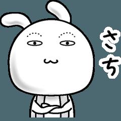 【さち】すっぴんうさぎ