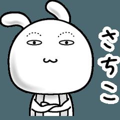 【さちこ】すっぴんうさぎ