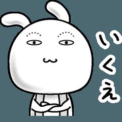 【いくえ】すっぴんうさぎ