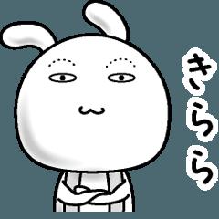 【きらら】すっぴんうさぎ