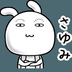 【さゆみ】すっぴんうさぎ