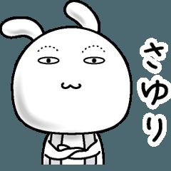【さゆり】すっぴんうさぎ