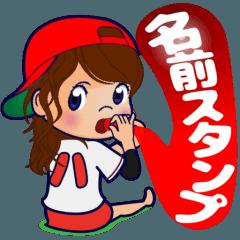 動く!頭文字「は」女子専用/100%広島女子