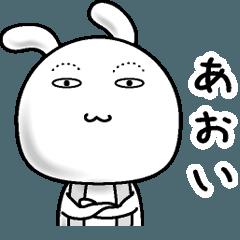 【あおい】すっぴんうさぎ