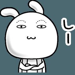 【しー】すっぴんうさぎ