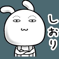 【しおり】すっぴんうさぎ