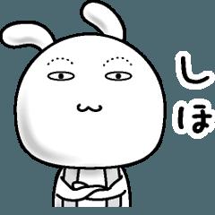 【しほ】すっぴんうさぎ