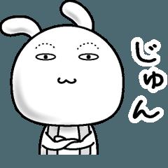 【じゅん】すっぴんうさぎ