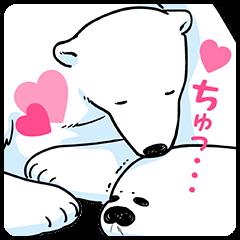 [LINEスタンプ] ボイスつき☆「恋するシロクマ」