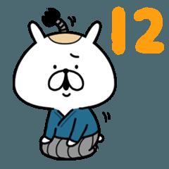 ゆるうさぎ 12
