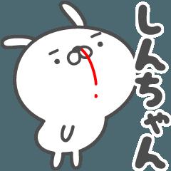あおいぷん★しんちゃん★専用うさぎ☆鼻血