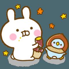 [LINEスタンプ] うさひな ☆秋のやさしい言葉☆ (1)