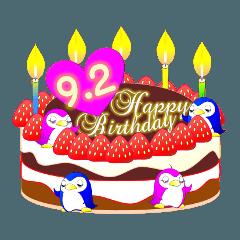 9月の誕生日ケーキのスタンプ