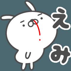 あおいぷん★えみ★専用うさぎ☆鼻血