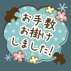 【丁寧】ナチュラルかわいい定番スタンプ★