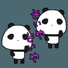 パンダ擬音
