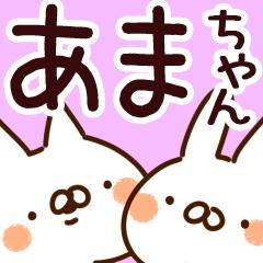 【あまちゃん】専用