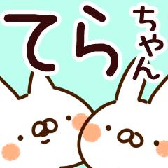 【てらちゃん】専用