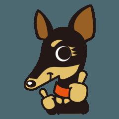 犬種別スタンプ⑦ ミニチュアピンシャー