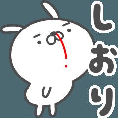 あおいぷん★しおり★専用うさぎ☆鼻血