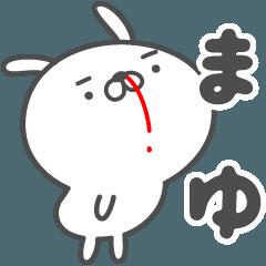 あおいぷん★まゆ★専用うさぎ☆鼻血